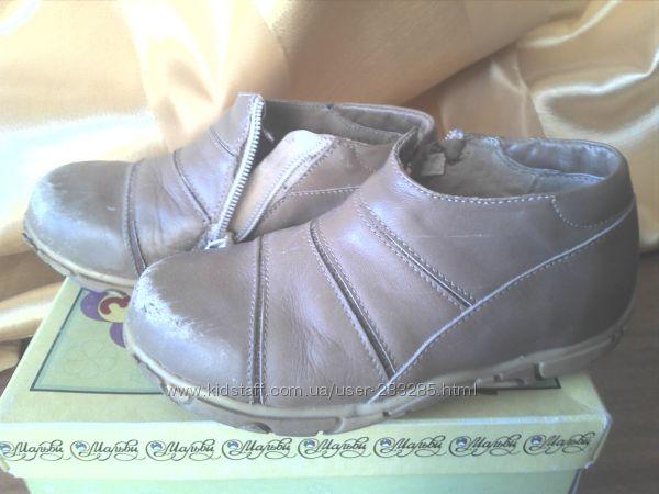 Туфли 25, но большемерят на 26 размер