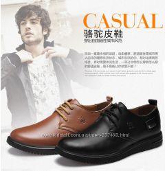 Акция Мужские туфли из натуральной кожи Camel две разные модель