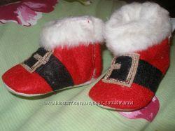 Окончательная распродажа. Обувка для маленьких Сантиков и Сапожки медвежата