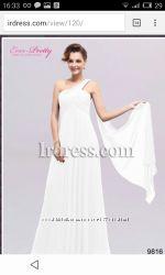 Белое платье с палантином, на груди в камнях сваровски