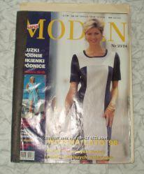 Диана. журнал мод