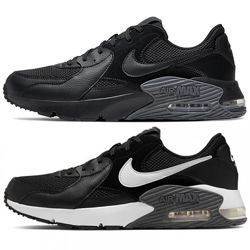 Оригинал. Мужские кроссовки Nike Air Max Excee  CD4165-003  CD4165-001
