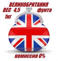Покупки в магазинах Великобритании. 4, 5 ф кг. 300 отзывов.