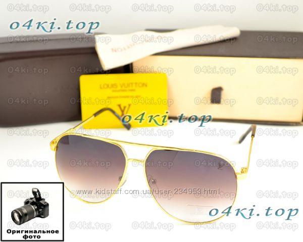 Мужские солнцезащитные очки Louis Vuitton Aviator Авиатор качество 3 вида
