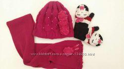 Зимова шапка, шарф, рукавички у подарунок