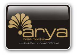 Постельные комплекты Arya , полотенца, шторки для ванной,