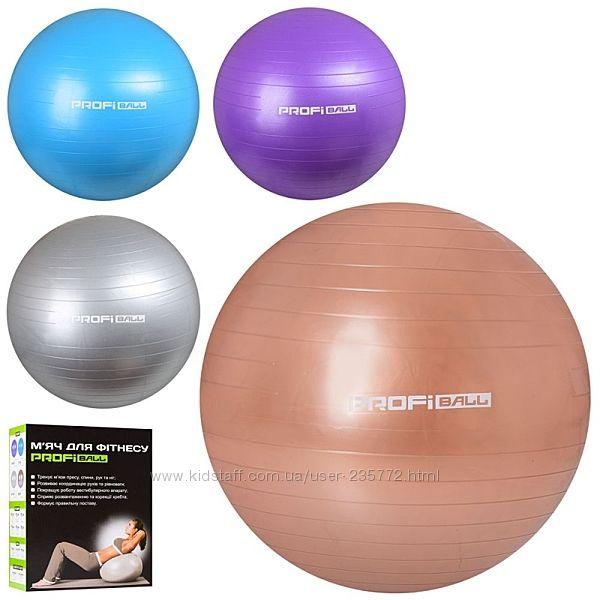 Мячи-фитболы и коврики для фитнеса