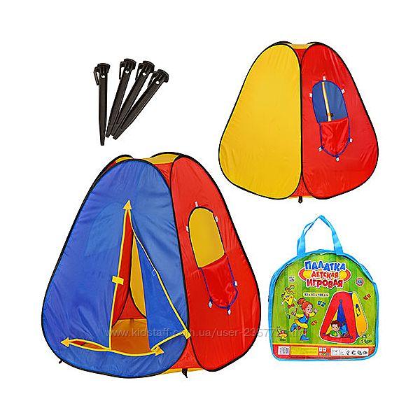 Детская игровая палатка домик- есть выбор