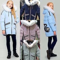 Куртка зимняя LUSIMING  128см134см140см146см152см
