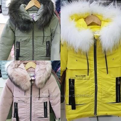 куртка зимняя LUSIMING 116см122см128см134см140см