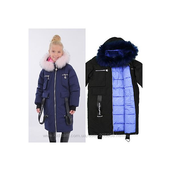 Пальто зимнее Lusiming 140 см146 см152 см158 см164 см