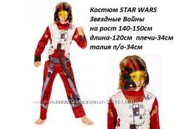 Прокат детский костюм Star Wars The Force Awakens Pilot возраст 8-10