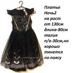Прокат платья Ночь, Костюмы Кошек.