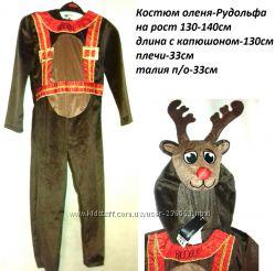 Прокат костюмов животных для детей