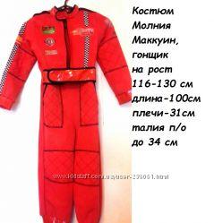 Прокат карнавальных и новогодних костюмов для мальчиков 3-10лет