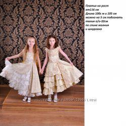 Прокат нарядных бальных платьев для девочек 5-9лет