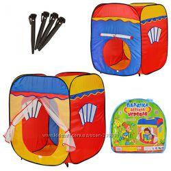 Детская игровая  палатка-много вариантов