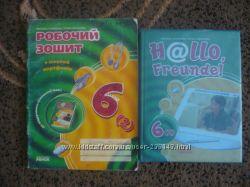 учебники, сборники, атлас для 6 класса