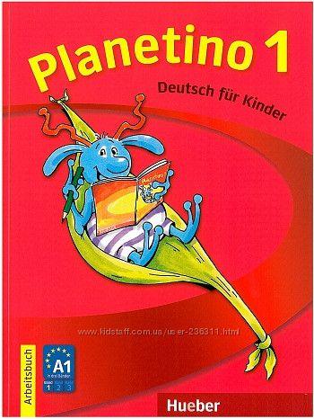 Planetino 1, 2, Робочий зошит в PDF
