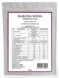 Сода пищевая фармацевтическая, Германия, Bicarpharma, Solvay 500г