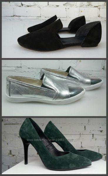 Обувь женская и обувь мужская