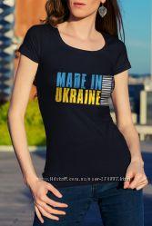 Патриотические футболки с символикой Украины
