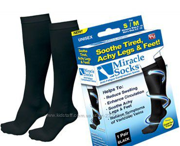 Компрессионные носки Miracle Socks