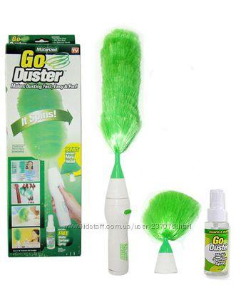 Щетка для уборки пыли Go Duster