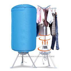 Электросушка для вещей Electric Clothes Airer
