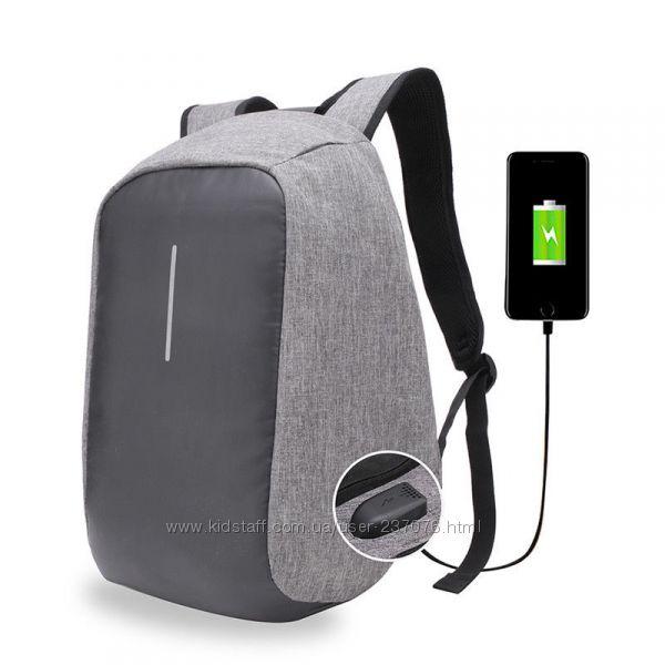 Непромокаемый рюкзак для ноутбука Bobby антивор