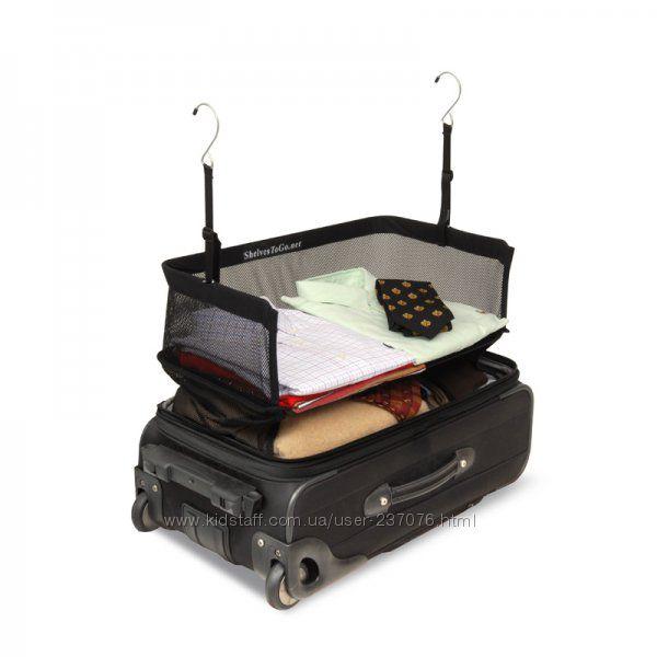 Дорожный органайзер для чемодана Shelves To Go