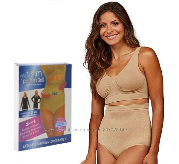 Корректирующие трусики Genie Slim Panties 360