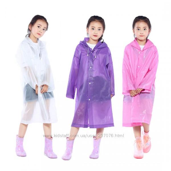 Детский дождевик пончо EVA Lightweight Children Poncho