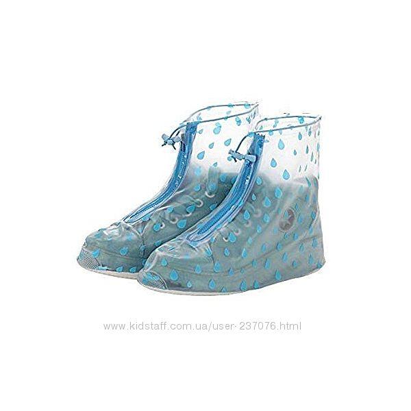 Прочные бахилы для снега и дождя Rain Shoe Cover