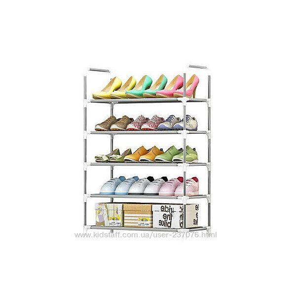Органайзер для обуви и вещейFolding Rack