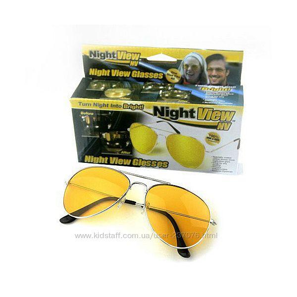 Антибликовые желтые очки Night View Glasses