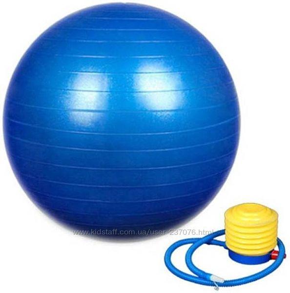 Мяч для фитнеса с насосом GymBall 75 см