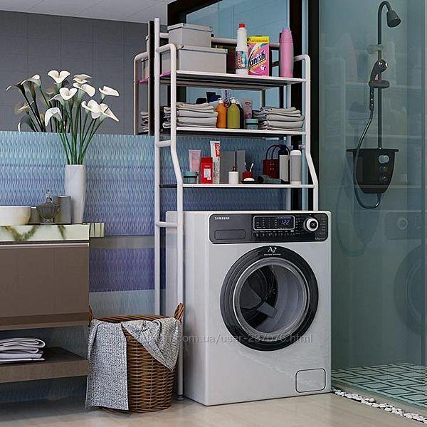 Стойка органайзер на стиральную машину