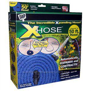 Поливочный шланг X-Hose 15 метров