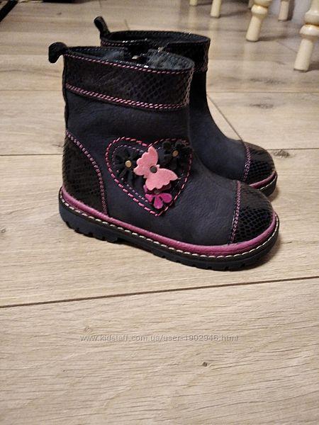 Розпродаж черевички натуральна шкіра 24р Bistfor