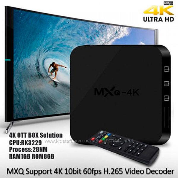 Смарт ТВ приставка Unit TV-BOX MXQ-4K MAQ-4k 1G  8G  Android 5.1