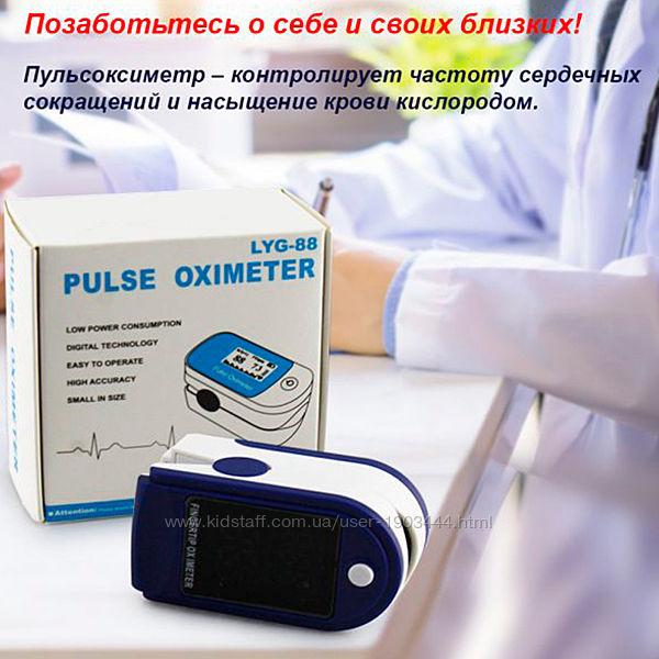 Пульсоксиметр EUE Pulse Oximeter LYG-88, измеритель пульса, кислорода