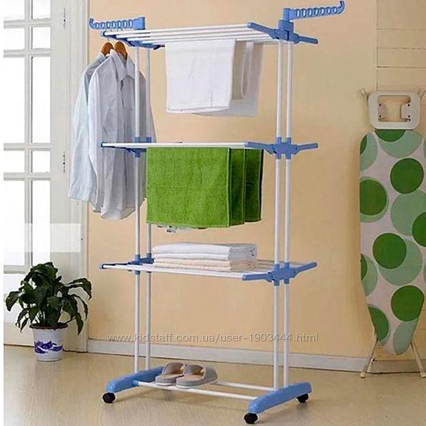 Многоярусная сушилка для белья складная Garment Rack 3 яруса