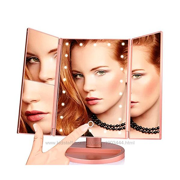 Зеркало косметическое Superstar Magnifying Mirror, LED подсветка