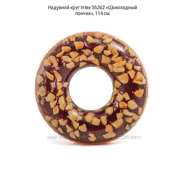 Круг для плавания  Шоколадный пончик