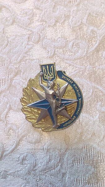 Знак Почётного работника туризма Украины