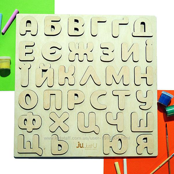 Большой деревянный алфавит с объемными буквами