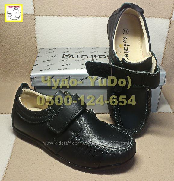 Кожаные туфли-мокасины в школу, р. 36,  23 см