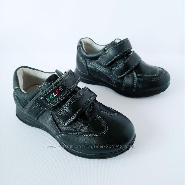 Кожаные туфли на ликучках мальчикам, р. 26,27,28