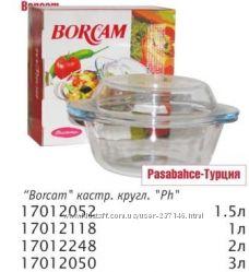 Жаропрочная посуда из стекла Borcam. Цены снижены